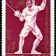 ������, ������: Postage stamp Olympic games in Munich