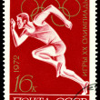 Postage stamp. Olympic games in Munich — Stock Photo