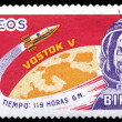 Stock Photo: Postage stamp. Cosmonaut Valery Bykovsk