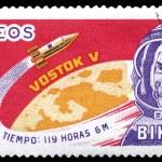 Постер, плакат: Postage stamp Cosmonaut Valery Bykovsk