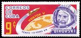 Postage stamp. Cosmonaut Valery Bykovsk — Stock Photo