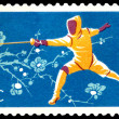 Stock Photo: Postage stamp. Olympic games in Tokyo