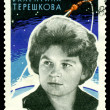 Postage stamp. Valentina Tereshkova — Stock Photo