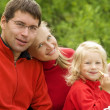 happy family — Stock Photo #1554028