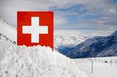 Swiss border — Stock Photo