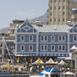 Stock Photo: V & A Waterfront, Cape Town