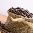 Coffee beans — Stock Photo #2262722