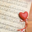 Song of love — Stock Photo #2384401