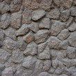 Stonework (see more in my portfolio) - Foto de Stock