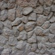 Stonework (see more in my portfolio) - Stockfoto
