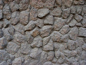 Stonework (see more in my portfolio) — Stock Photo