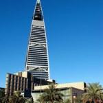 Al Faisalia Tower — Stock Photo #1564817