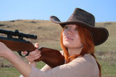 The Woman with rifle — Stock Photo
