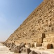 Pyramid of Khafre - Stock Photo