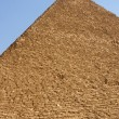 Great Pyramid of Giza — Foto de Stock