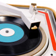 Stock Photo: Retro portable turntable