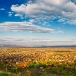Stock Photo: Panoramic view of Dracevo, Macedonia