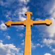 The cross at Tri Krusi, Skopje — Stock Photo #1552474