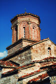 Sveti Naum Monastery in Ohrid, Macedonia — Stock Photo