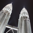Petronas - Stock Photo