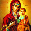 Virgin Mary with Jesus icon - Stock Photo