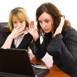 Surprised businesswomen — Stock Photo #2025500