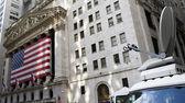 NYSE — Stock Photo