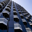 Blue skyscrapper - Foto Stock