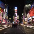 Times Square — Stock Photo #2206228