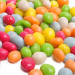 Royalty-Free Stock Photo: Candy