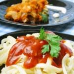 Pasta — Stock Photo #2112959