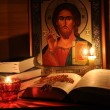 Russian Icon Pantocrator, the Almighty. — Stock Photo