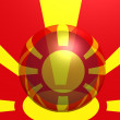 Macedonia national flag — Stock Photo