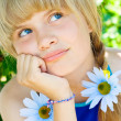 Portrait of a young girl - Foto de Stock