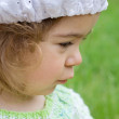 Royalty-Free Stock Photo: The little girl is upset