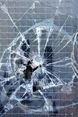 Texture de vitre brisée — Photo