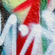 Abstract graffiti — Stock Photo #1845313
