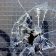 Stock Photo: Broken glass background