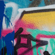 Stock Photo: Graffiti detail