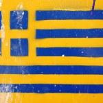Greek flag stencil — Stock Photo