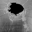 Foto Stock: Smashed window