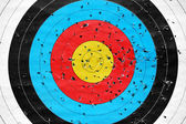 Shooting target — Stock Photo