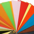 Paper color samples — Stock Photo