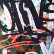 Foto Stock: Messy graffiti