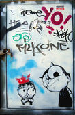 Grafiti şablon — Stok fotoğraf