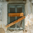 Stock Photo: Boarded up window