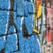 Rough wall graffiti — Stock Photo