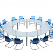 Royalty-Free Stock Photo: Conference Table