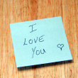 A love note — Stock Photo