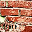 Stock Photo: Old brick wal